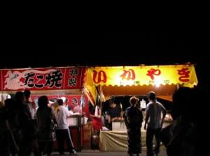 宇治川花火大会で出店してる屋台