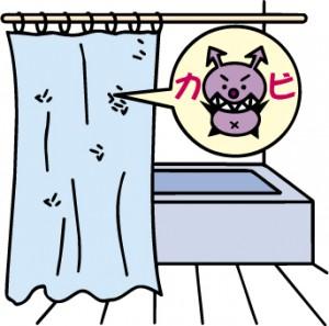 梅雨のお風呂のカビ対策