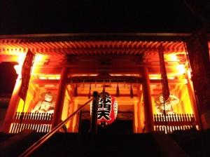 京都の紅葉のライトアップスポットで穴場スポットの毘沙門堂