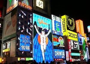 大阪のカップルにおすすめのデートスポット道頓堀