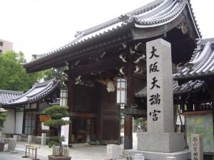 受験生が合格祈願訪れる大阪天満宮