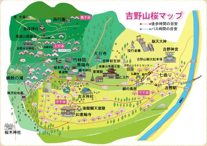 吉野の千本桜で有名な、吉野山の地図