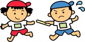 運動会で頑張る子供の服装