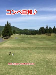 ゴルフコンペを開催するゴルフ場