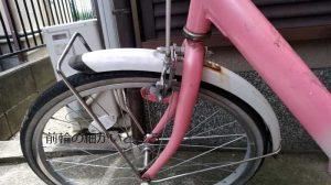 子供用自転車を塗装する前の前輪部分