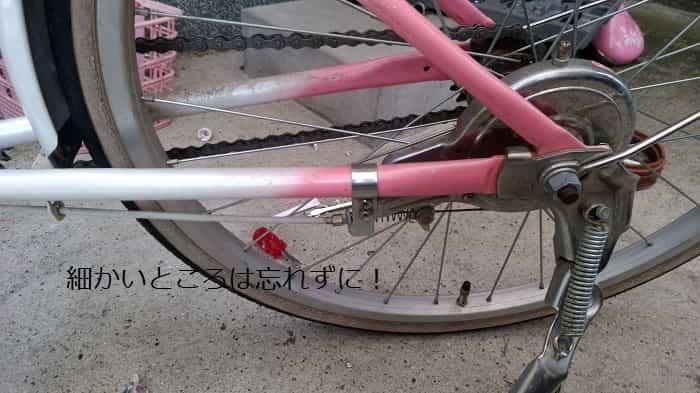 自転車を組み立てるために撮影した後輪部分
