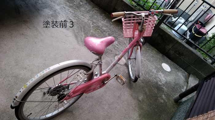 小学生の女の子用の自転車