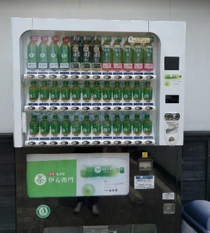 福寿園 宇治工房の自販機