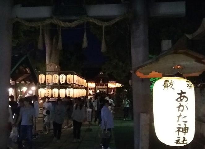 宇治の県祭りがある縣神社