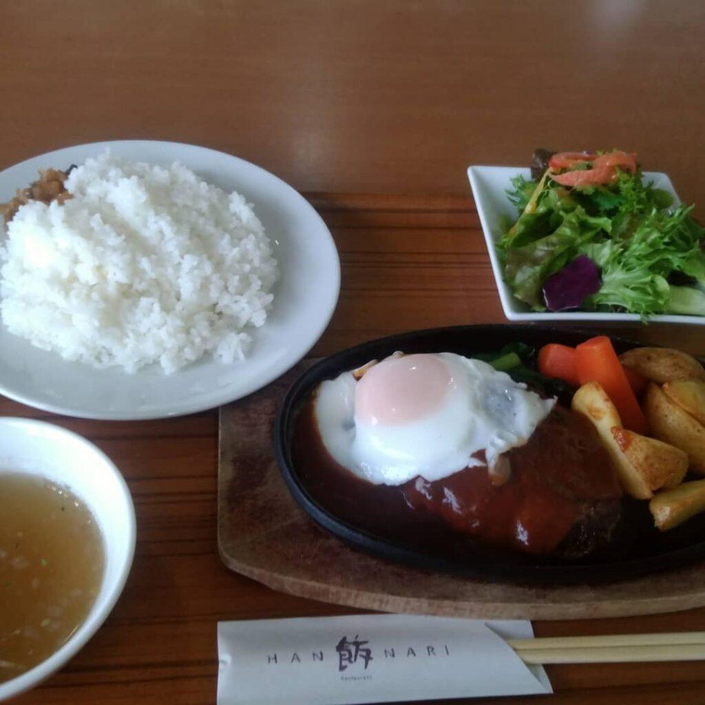 京都大原パブリックコースのレストランで食べたハンバーグランチ